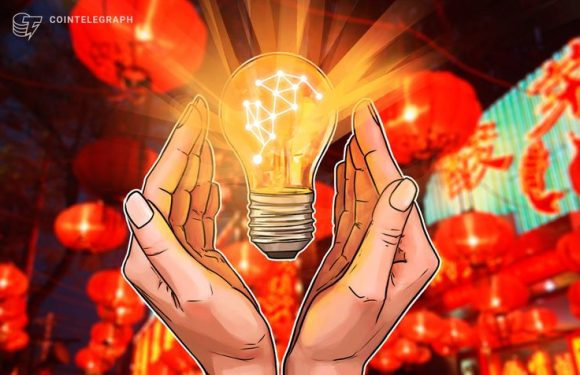 Largest Chinese Newspaper to Launch Blockchain Lab After New Deal With Tech Company