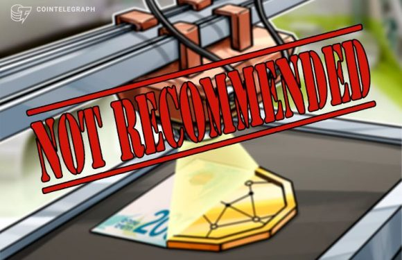 Israel's Central Bank 'Not Recommended' to Issue Own Digital Currency